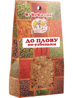 """Для плова по - узбекски ТМ """"Огородник"""" 50г"""