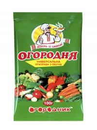 """Огородня ТМ """"Огородник"""" 100г"""
