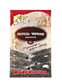 "Перец черный молотый ТМ ""Огородник"" 20г, шт"