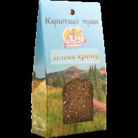 """Укроп зелень сушеная ТМ """"Карпатські трави"""" 30г, шт"""